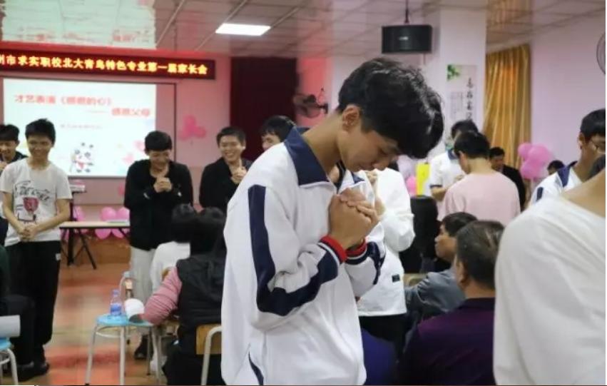 惠州市求实职校北大青鸟特色专业  第一届家长会圆满结束